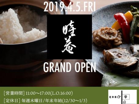 GRAND OPEN!!!!!!