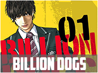 billion dogs.png