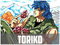 Toriko Scan ITA, JJT, Download Manga, Scan italiano, Anime ITA, Juin Jutsu Team
