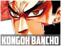 Kongoh Bancho Scan ITA, JJT, Download Manga, Scan italiano, Anime ITA, Juin Jutsu Team