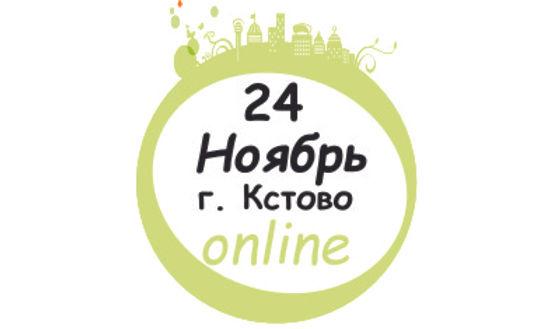 баннер сайт1.jpg