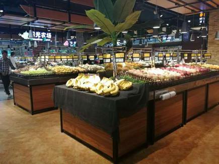 New Supermarket Freshes Stack.jpg