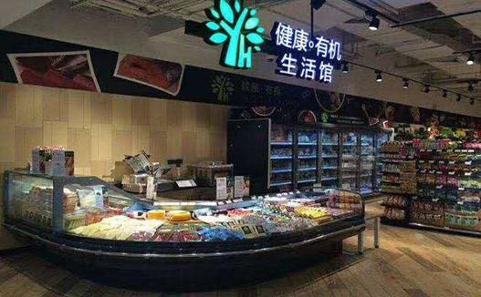 Supermarket Service Counter.jpg