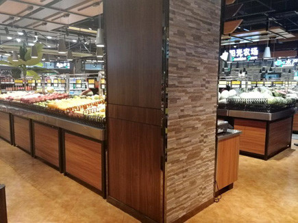 New Supermarket Freshes Stack 1.jpg