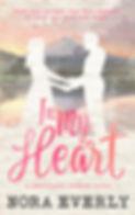 6.26_In_my_heart_front.jpg