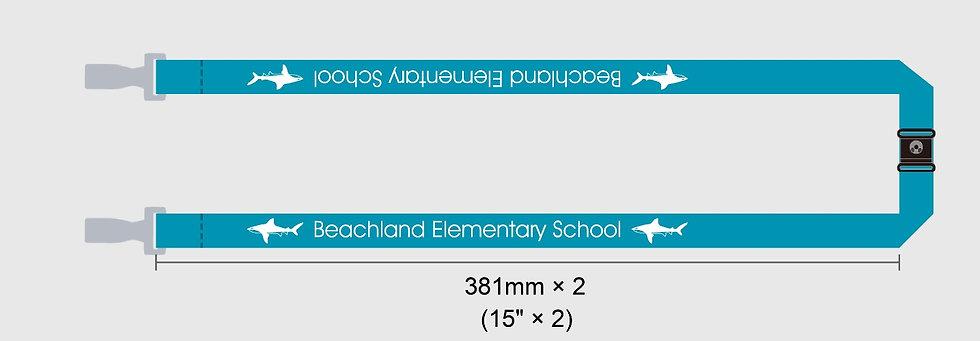 Beachland Elementary Lanyard
