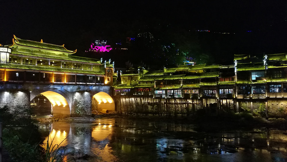 Night View of The Fenghuang City....