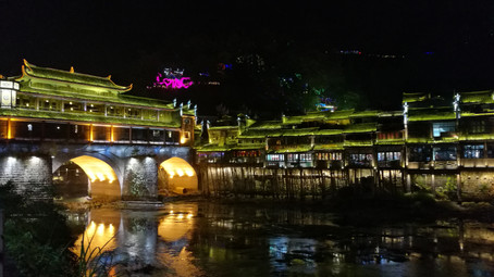 Fenghuang in Hunan Province (Phoenix Ancient Town in Hunan)