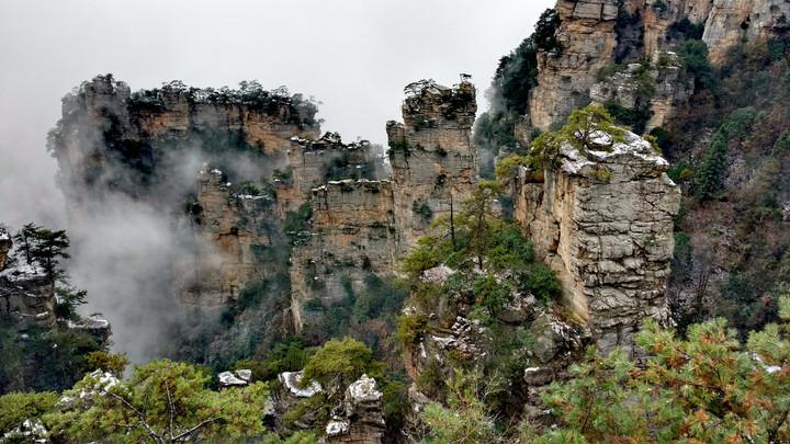 First Impression, Zhangjiajie National Park Day 1