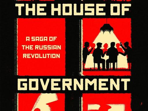 Jurijs Sļozkins: Krievijas revolūcijas dzīve un nāve