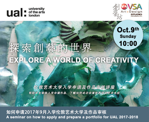 2016-Seminar-UAL.jpg