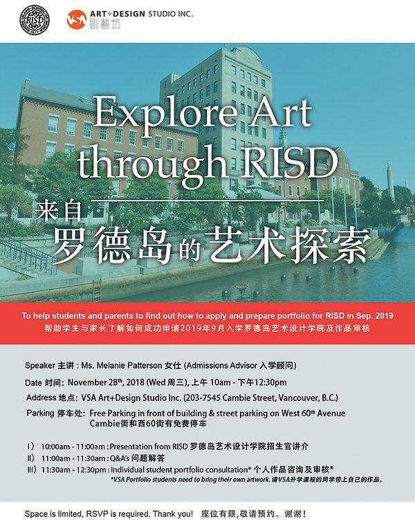 2018-RISD_sem.jpg