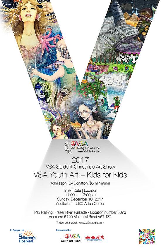 2017-12-ArtShow-Poster.jpg