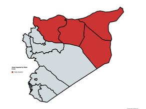 FLASH ALERT: SYRIAN WATER CRISIS
