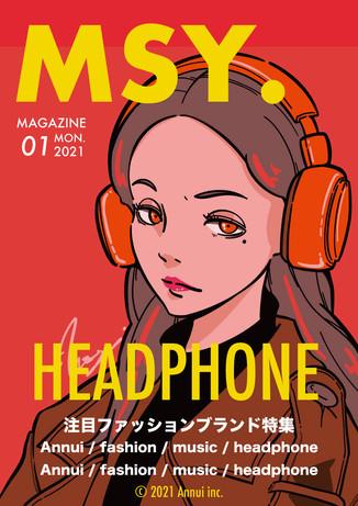 雑誌【モックアップ】