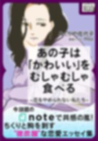 IMG_5559.JPG