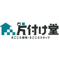 片付け堂 新_edited.jpg