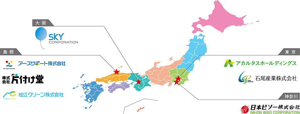 グループ会社日本地図.jpg