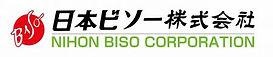 ロゴ日本語英語.jpg