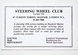 Steering Wheel Club Card