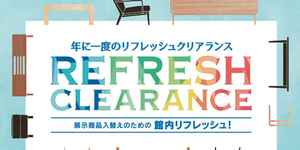 カリモク家具高松ショールーム【リフレッシュクリアランス2020】