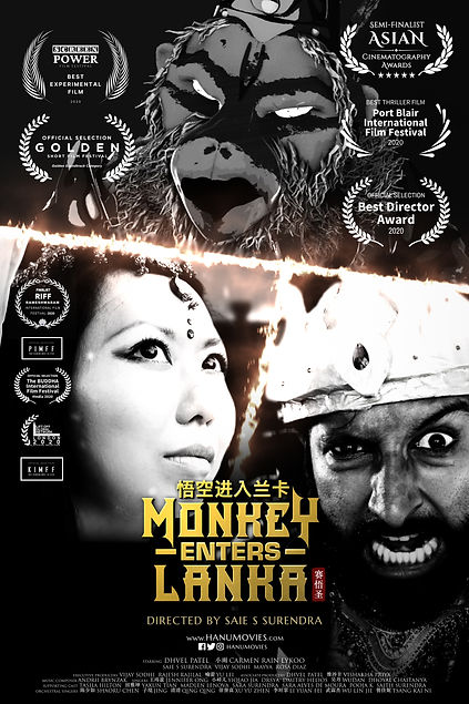 Monkey Enters Lanka Official Movie Poster
