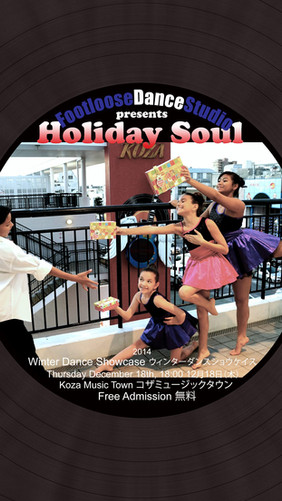"""""""Holiday Soul"""" Recital Poster and Program Cover"""