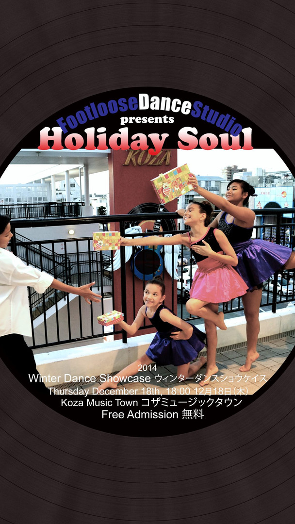 """Holiday Soul"" Recital Poster and Program Cover"