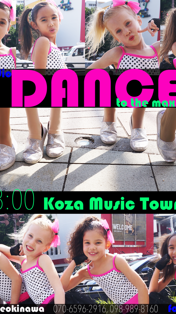 """Dance to the Max"" Recital Poster and Program Cover"
