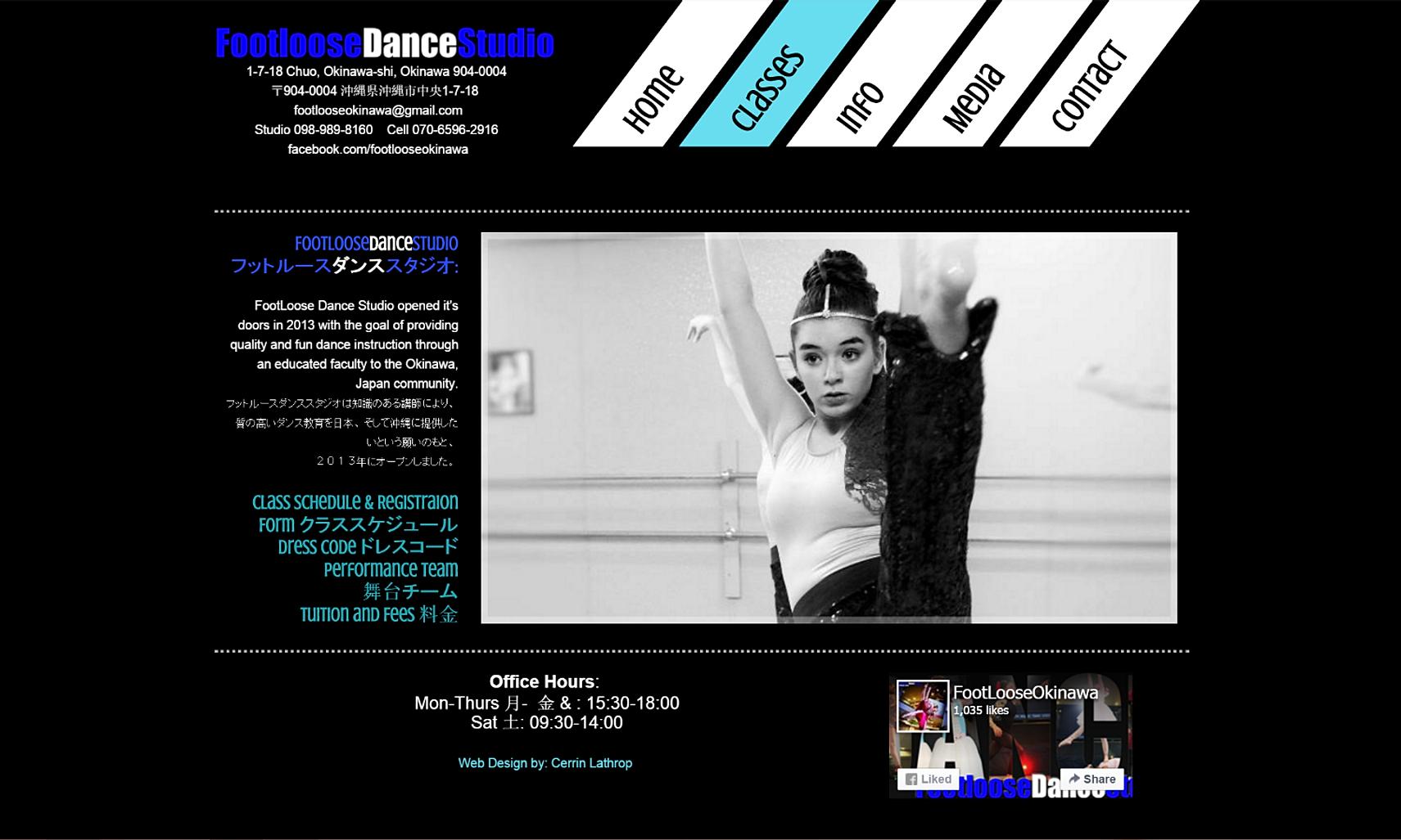 Cerrin Lathrop: Dancer & Choreographer
