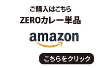 Amazonロゴ(こちらをクリック)単品-01.png