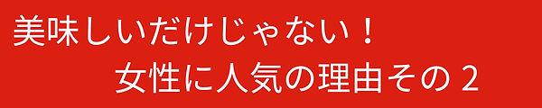 スマホ用文字盤3.jpg