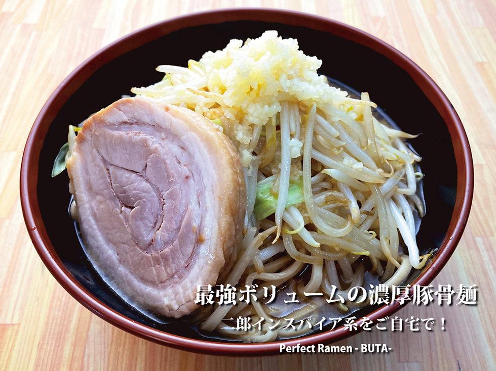 二郎メイン扉絵(自社)-01.jpg