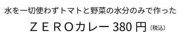 スマホ用プライス.jpg