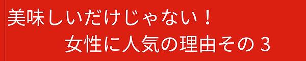 スマホ用文字盤2.jpg