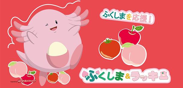 ラッキーパネル【横長】.jpg