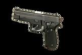 handgun-3149414_960_720.png
