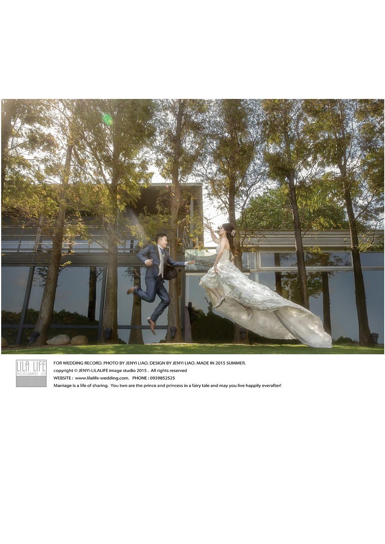 綠風草原,婚禮紀錄
