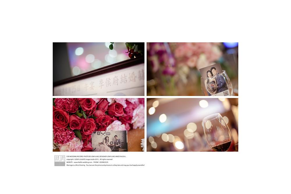 婚禮紀錄、婚攝