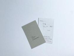 tea coffee cake HARUNI / shop ロゴ,card etc.. デザイン
