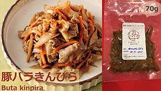 惣菜画像.jpg