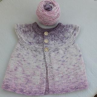 Lochanside Alpacas Gradient Dyed Yarn