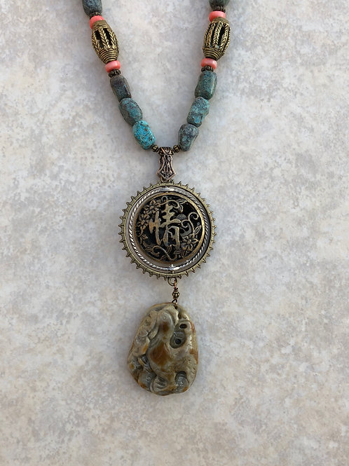 Asian Jade and Turquoise