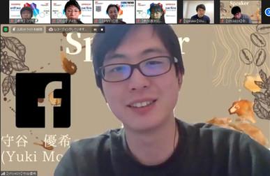 Coffee Chat- Closing  Yuki Moritani