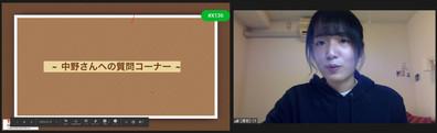 Coffee Chat- Break Out Room2_ Hiroshi Nakano