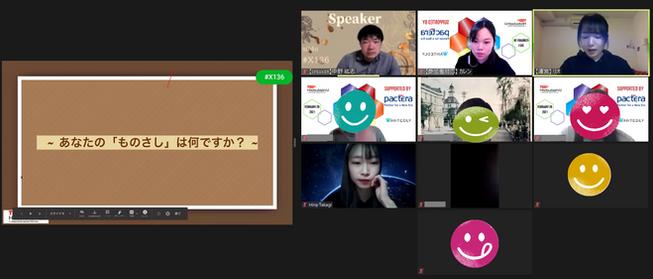 Coffee Chat- Break Out Room2: Hiroshi Nakano