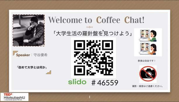 Coffee Chat- Break Out Room3_ Yuki Moritani