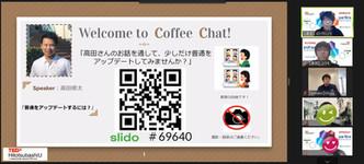 Coffee Chat- Break Out Room1: Shuta Takada
