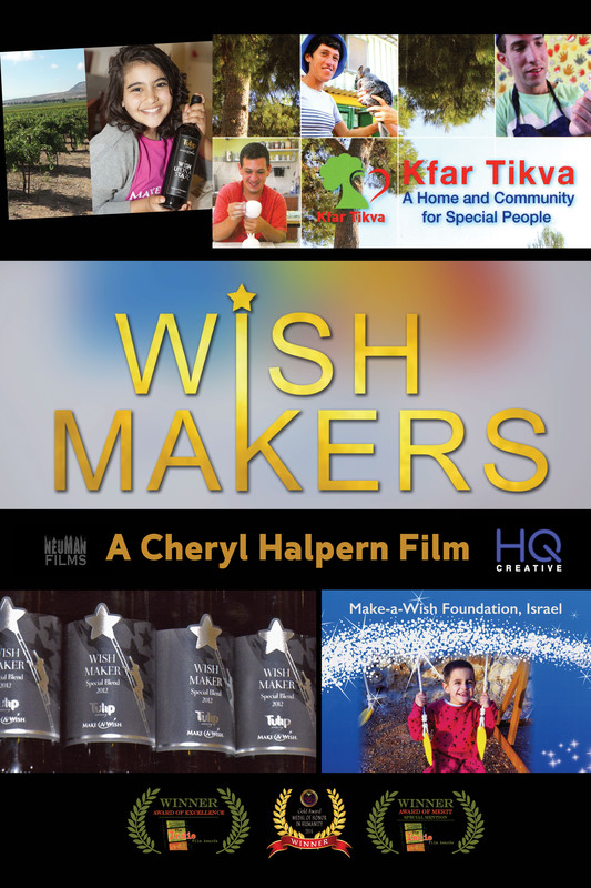 Wish Makers