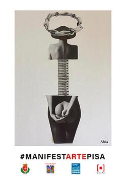 Alice Billeri exe005-17
